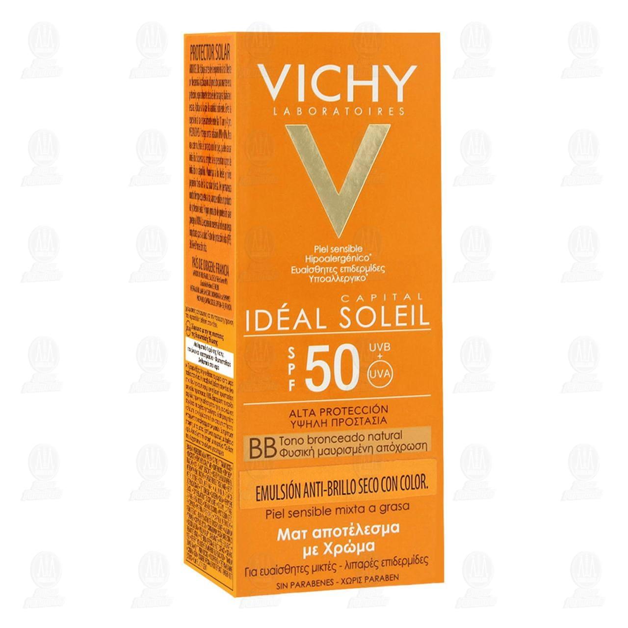 comprar https://www.movil.farmaciasguadalajara.com/wcsstore/FGCAS/wcs/products/1262815_A_1280_AL.jpg en farmacias guadalajara