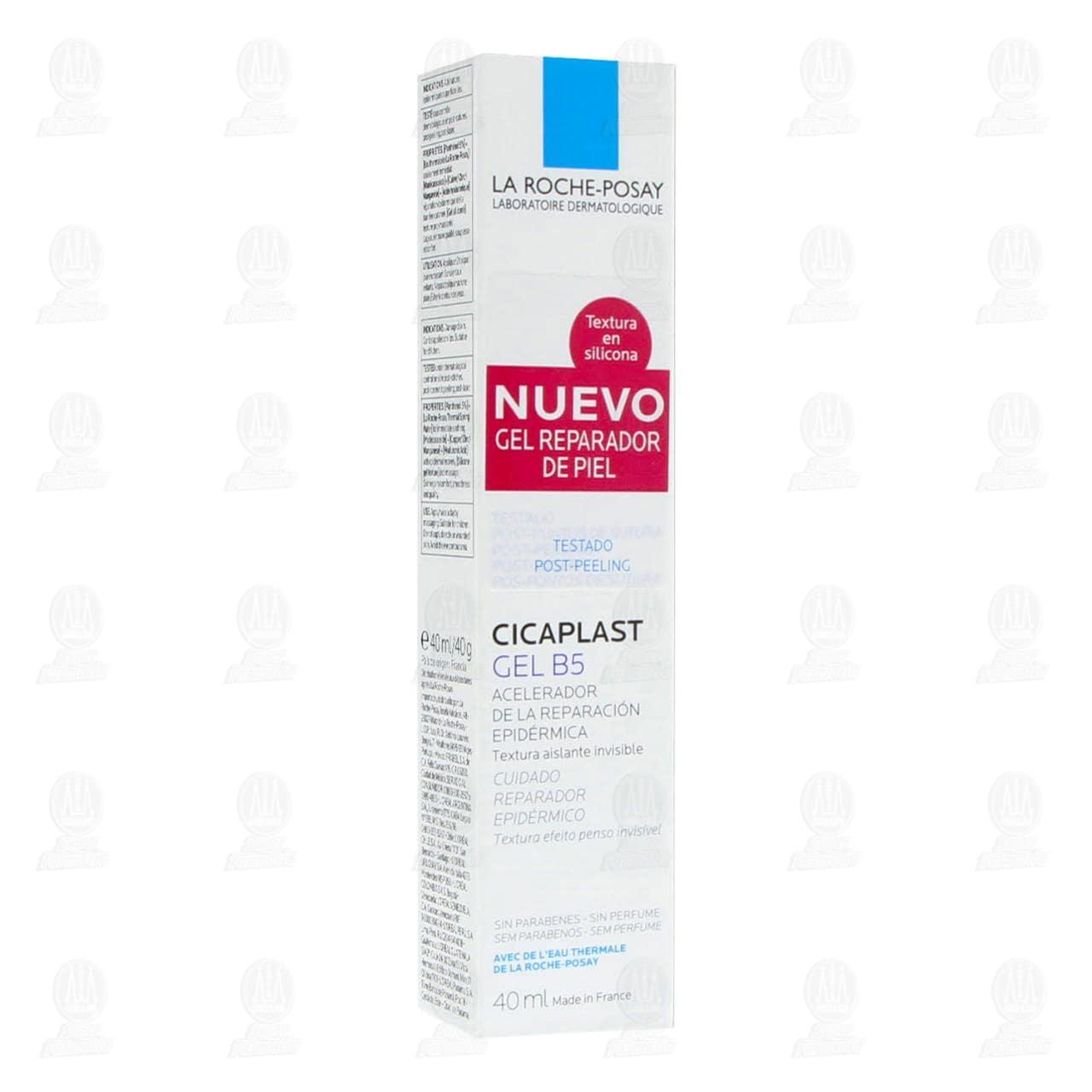 comprar https://www.movil.farmaciasguadalajara.com/wcsstore/FGCAS/wcs/products/1302892_A_1280_AL.jpg en farmacias guadalajara