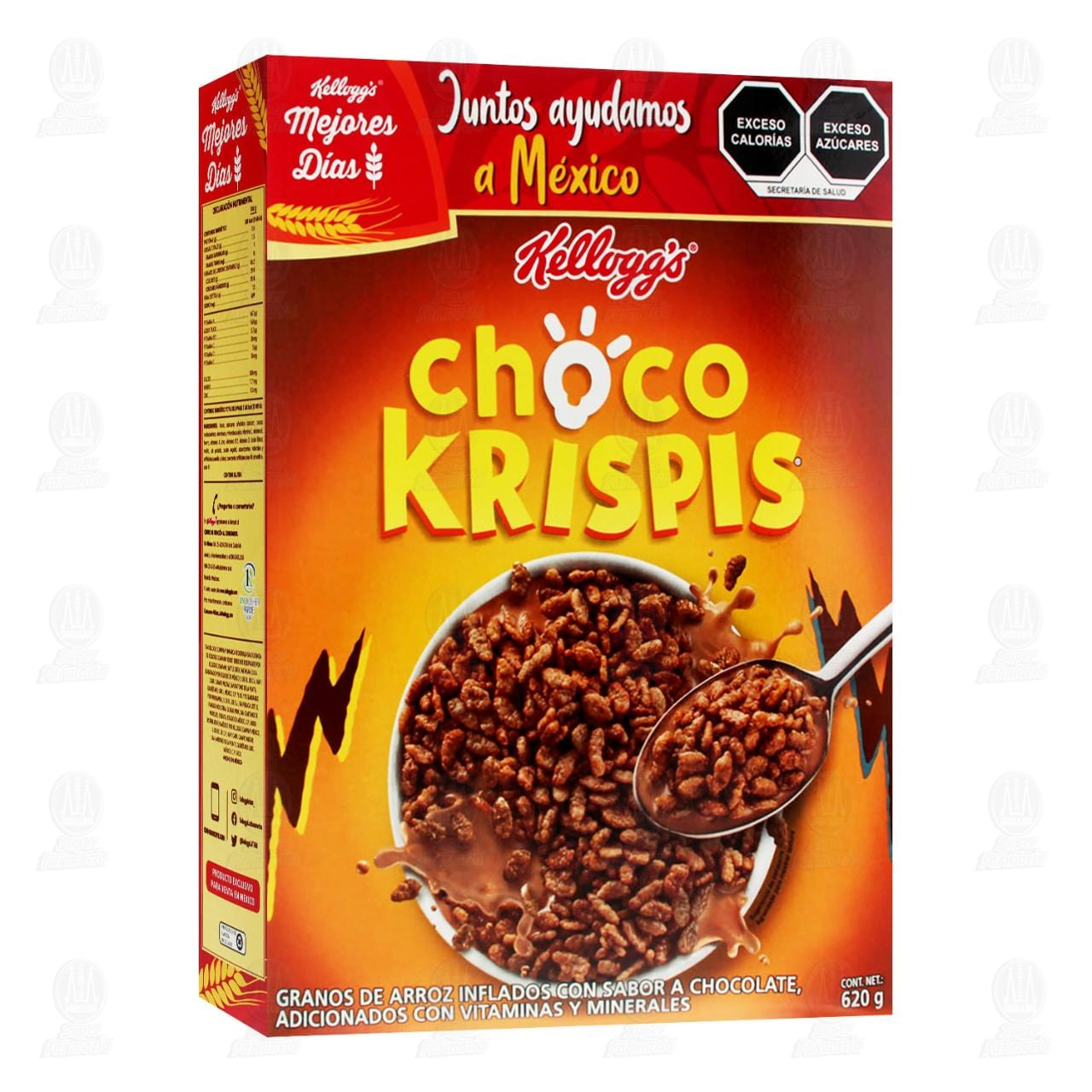 Cereal Choco Krispis, 620 gr.