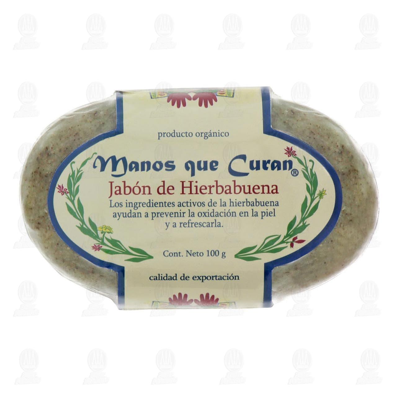 comprar https://www.movil.farmaciasguadalajara.com/wcsstore/FGCAS/wcs/products/1330713_S_1280_F.jpg en farmacias guadalajara